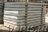 Плиты дорожные ПДНмАТV (6000х2000х140) - Материалы для строительства - Реализуем ЖБИ весь ассортимен..., фото 1