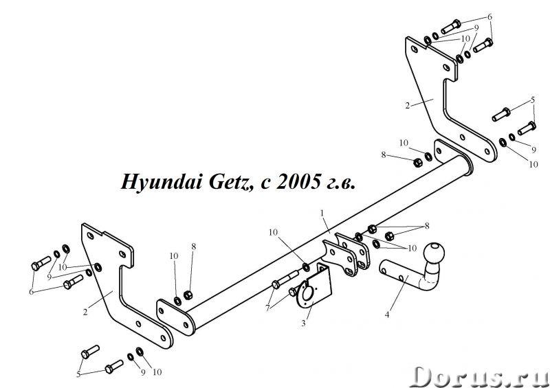 Фаркоп на Hyundai Getz, с 2005 г.в - Запчасти и аксессуары - Фаркоп (тягово-сцепное устройство) на H..., фото 1