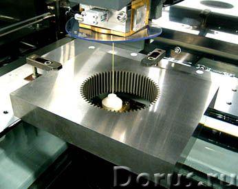 Электроэрозионная обработка на станке с чпу - Прочие услуги - Производим на проволочно-вырезном стан..., фото 1