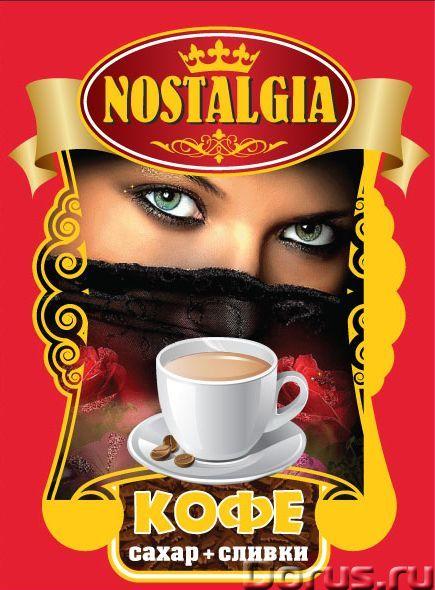 Кофе от производителя - Прочее по продовольствию - Кофе от производителя от 2 руб - город Уфа - Проч..., фото 1