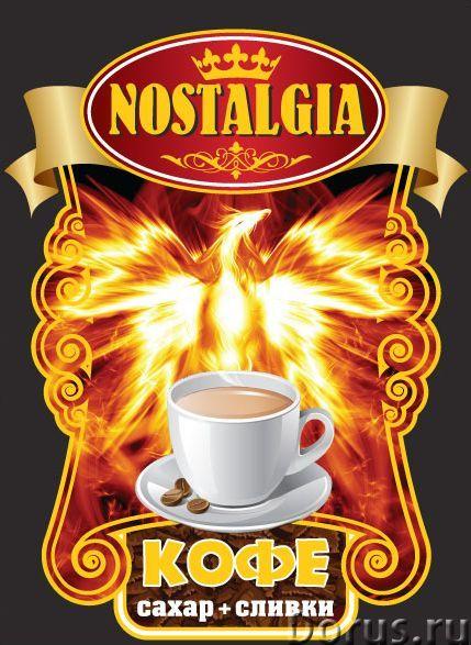 Кофе от производителя - Прочее по продовольствию - Кофе от производителя от 2 руб - город Уфа - Проч..., фото 2