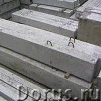 Перемычки для дверных и оконных проёмов (жби) - Материалы для строительства - У нас вы можете купить..., фото 1