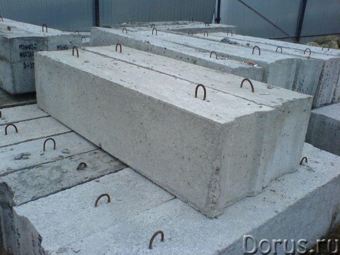 Блоки фундаментные продаём из уфы - Материалы для строительства - Продаем новые фундаментные блоки с..., фото 1
