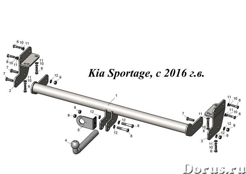 Фаркоп на Kia Sportage, с 2016 г.в - Запчасти и аксессуары - Фаркоп (тягово-сцепное устройство) на K..., фото 1