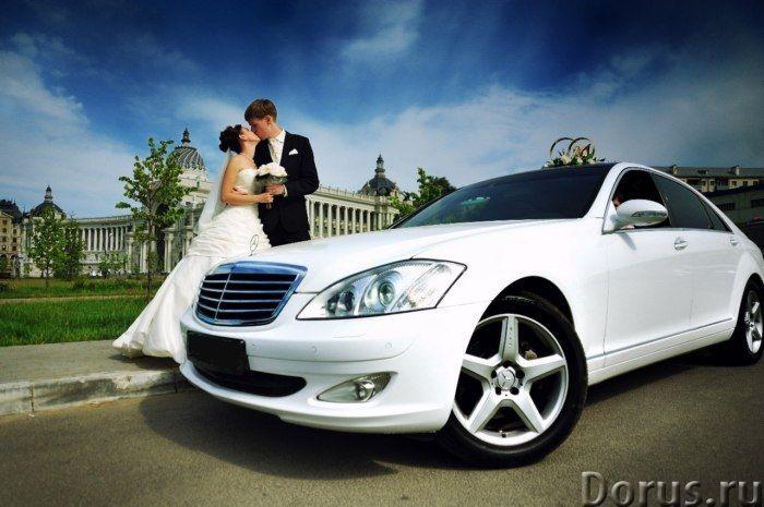 Машина на свадьбу. прокат авто на свадьбу - Прокат автомобилей - Любое авто на любое торжество! Боль..., фото 2