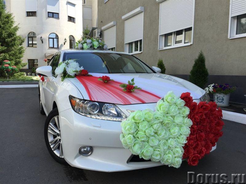 Машина на свадьбу. прокат авто на свадьбу - Прокат автомобилей - Любое авто на любое торжество! Боль..., фото 5