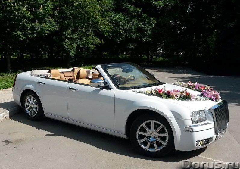 Машина на свадьбу. прокат авто на свадьбу - Прокат автомобилей - Любое авто на любое торжество! Боль..., фото 8