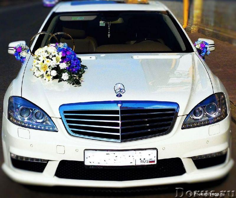 Машина на свадьбу. прокат авто на свадьбу - Прокат автомобилей - Любое авто на любое торжество! Боль..., фото 9