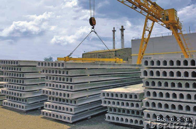 Плиты перекрытия железобетонные пустотные - Материалы для строительства - Плиты перекрытия любых раз..., фото 1