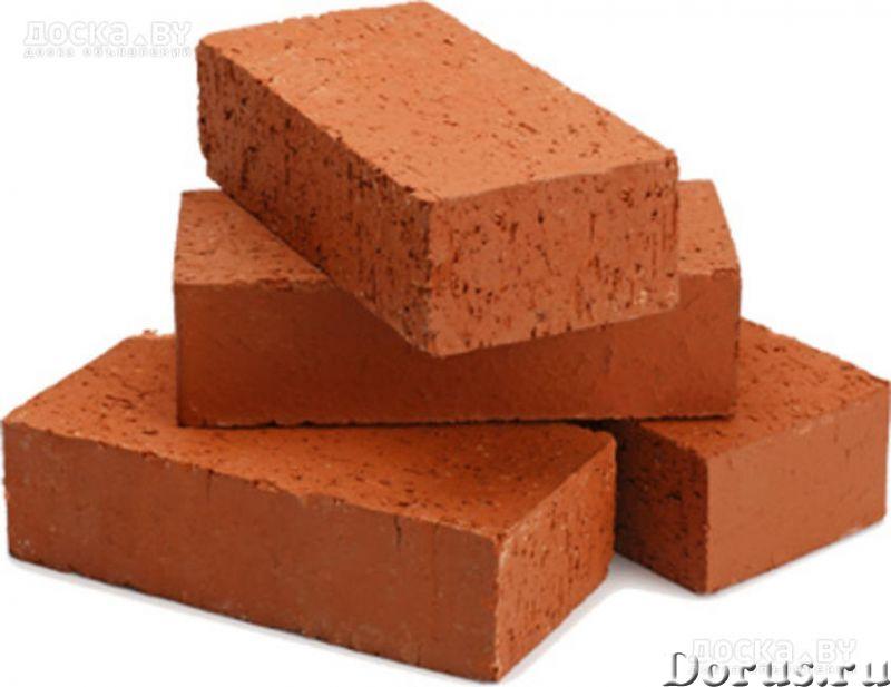 Кирпич керамический рядовый М 125 - Материалы для строительства - Кирпич керамический рядовый м125 п..., фото 1