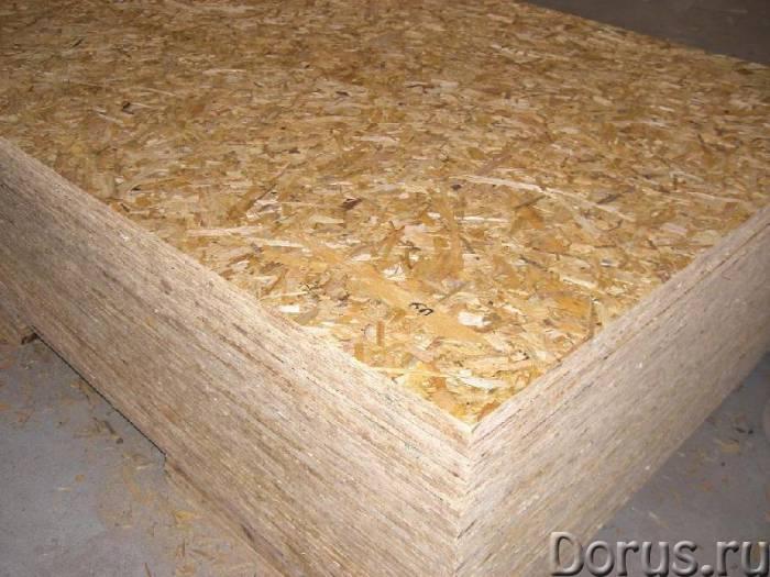 Плиты Louisiana Pacific OSB 3 следующих размеров: 1220 х 2440х9 мм - Материалы для строительства - П..., фото 5
