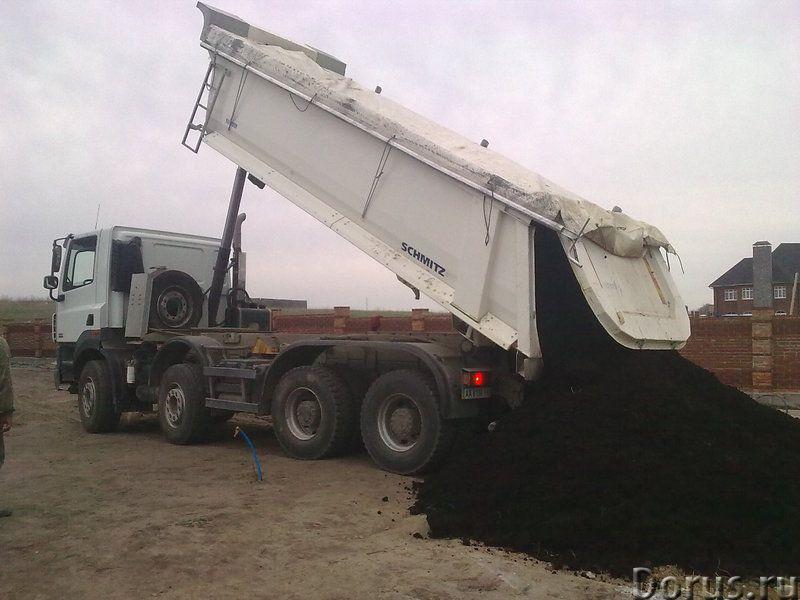 Чернозем с доставкой - Материалы для строительства - Чернозем плодородный, рыхлый, без примесей, заг..., фото 1